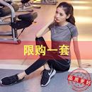 跑步健身套装 网红专业高端瑜珈健身房运动套装 瑜伽服女春夏时尚 女