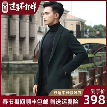 Saken's Handmade double faced woolen cloth coat men's Hanban medium length cashmere free Nizi windbreaker thick coat