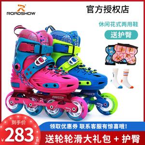 乐秀溜冰鞋儿童全套装平花鞋花式轮滑鞋旱冰鞋花样可调节男女RX1S