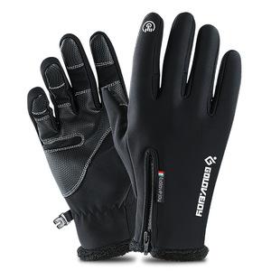 秋冬骑行手套户外防水全指手套男女保暖自行车触屏滑雪摩托车配件