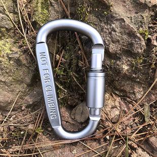 铝合金D型8字快挂户外多功能登山扣装备挂钩钥匙扣小挂扣水壶挂扣