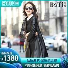 Silk Tie New Sheepskin Fashion Leisure Leather Garment in Spring and Autumn of 2009 Untied collar of women's mid-long windbreaker jacket