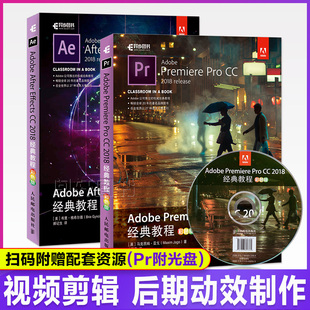 adobe after effects cc+2018软件