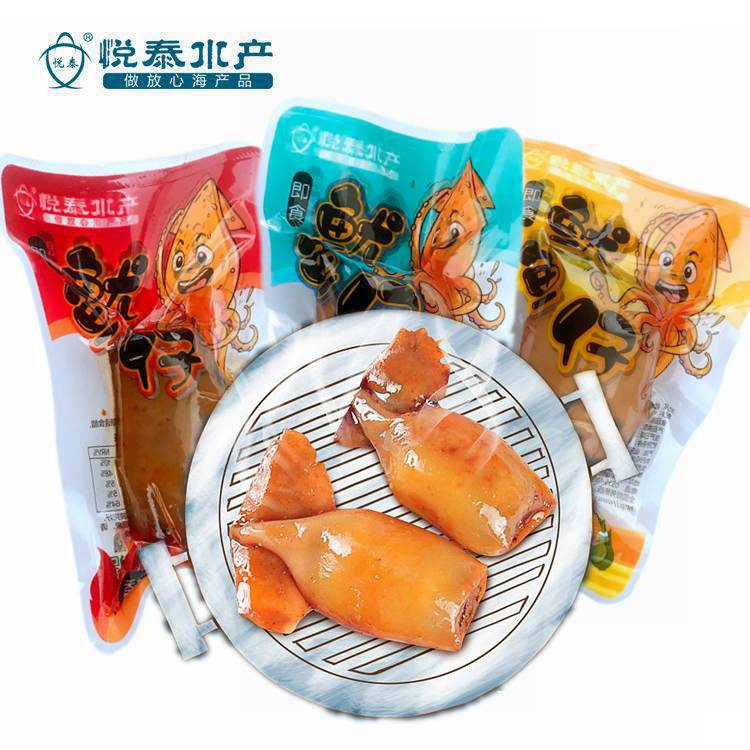 Yuetai squid with seed cuttlefish instant package seafood snack snack seafood 500g package