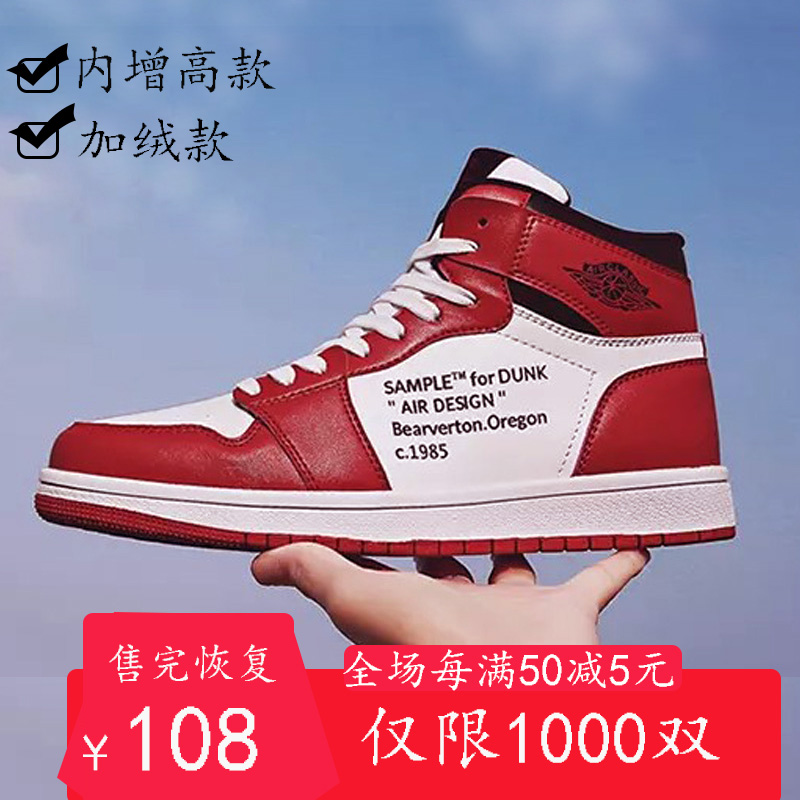 Air force one aj1 couple shoes small 35 oversize 48 high top board shoes Plush womens shoes sports mens shoes