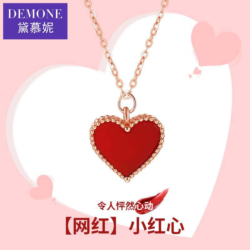 黛慕妮18k金项链爱心玫瑰金锁骨链女小红心黄金套链Au750简约时尚