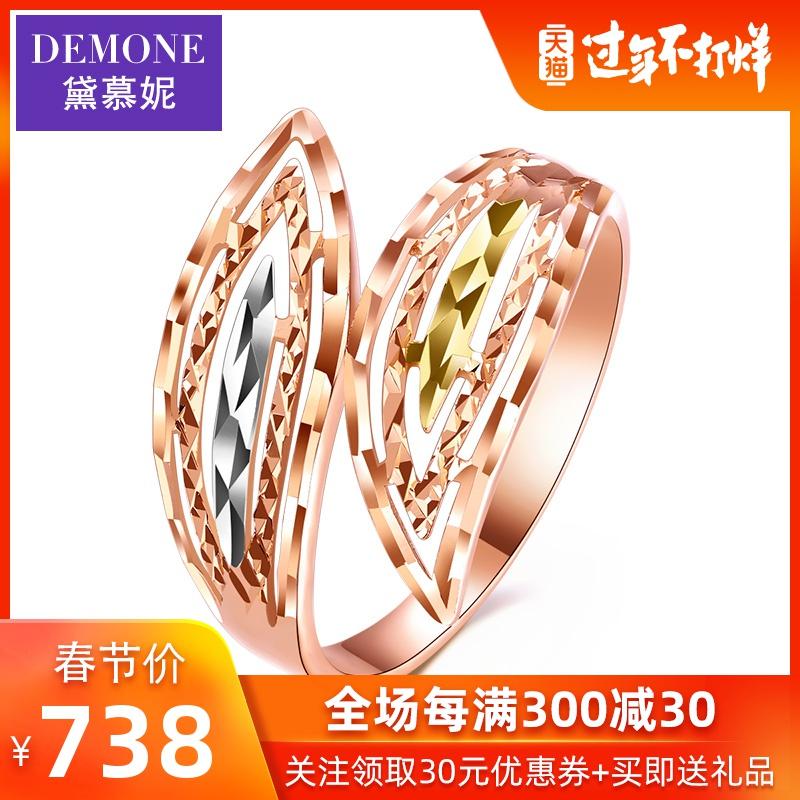 黛慕妮18K彩金戒指 玫瑰金K金彩金女戒女三色指环送女友正品礼物