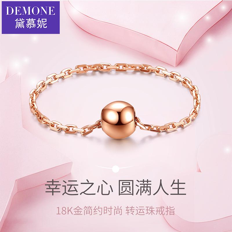 黛慕妮18K玫瑰金转运珠戒指女黄金彩金软链条式圆珠指环戒指送礼