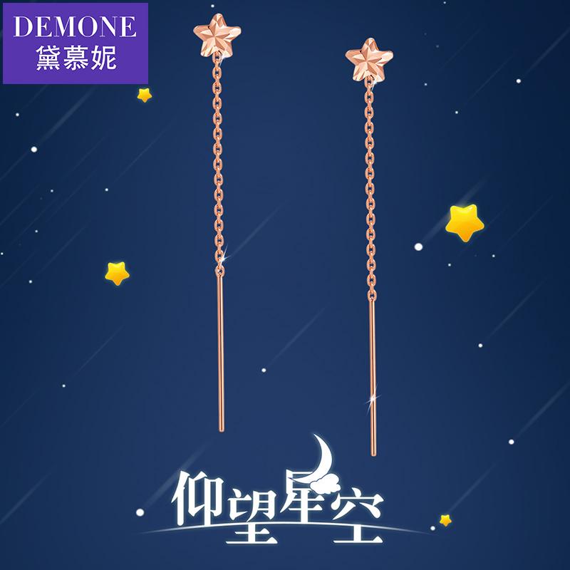 黛慕妮18K金星星耳线女五角星耳环简约气质彩金玫瑰金繁星耳坠