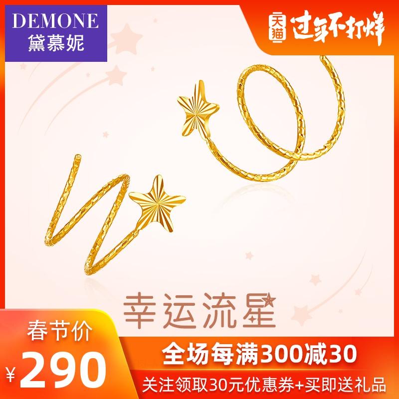 DEMONE/黛慕妮18K彩金玫瑰金耳饰流星耳钉短发气质韩国个性耳环女