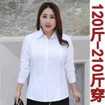 200斤胖MM长袖白衬衫女职业装正装加肥加大码女装宽松衬衣工作服