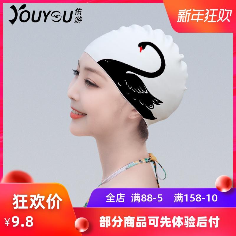 泳帽女长发防水不勒头游泳帽男儿童可爱日系女童韩国硅胶时尚潮款