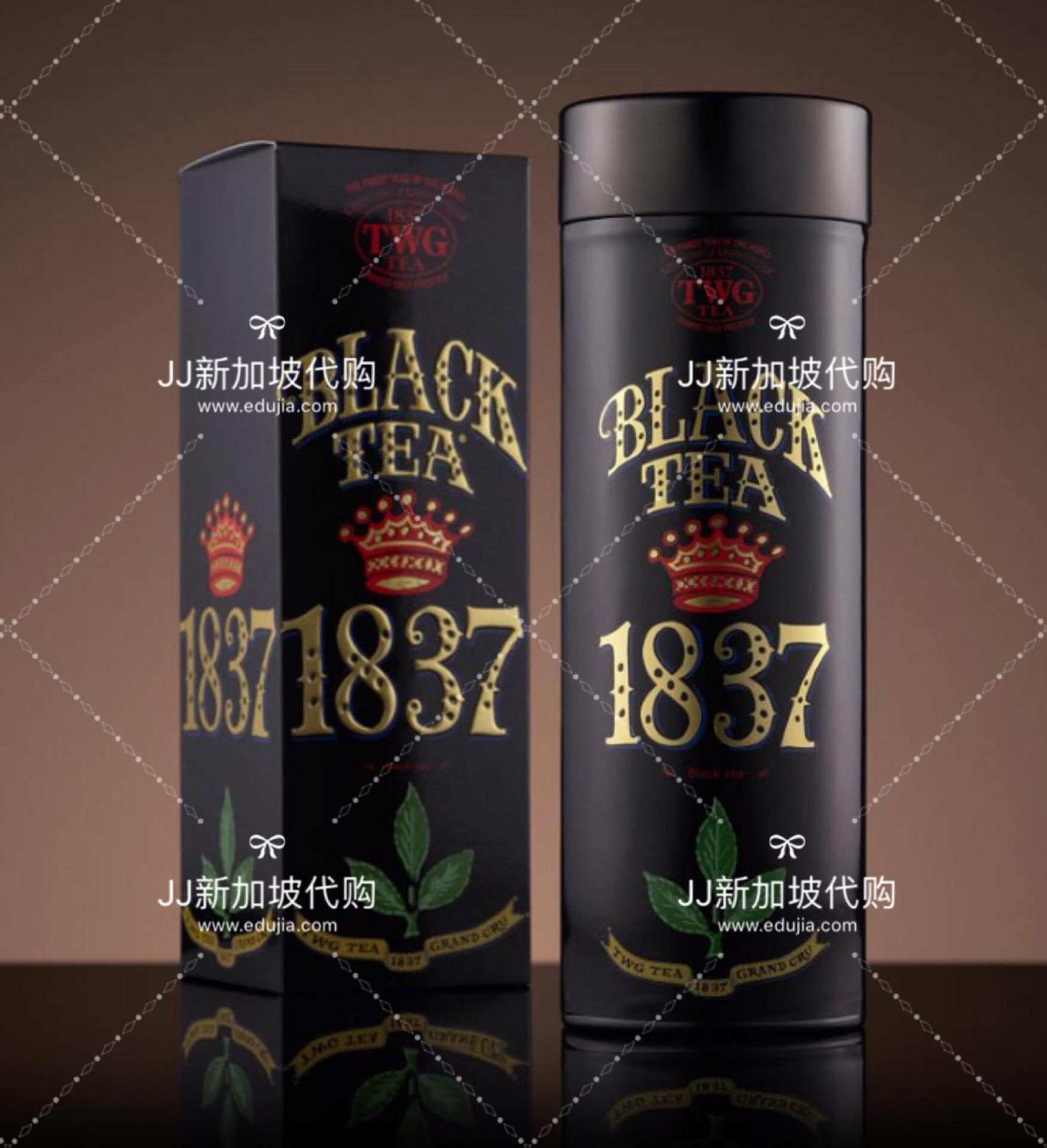 新加坡特产 TWG茶叶 1837经典红茶tea礼品包装 100g 包邮