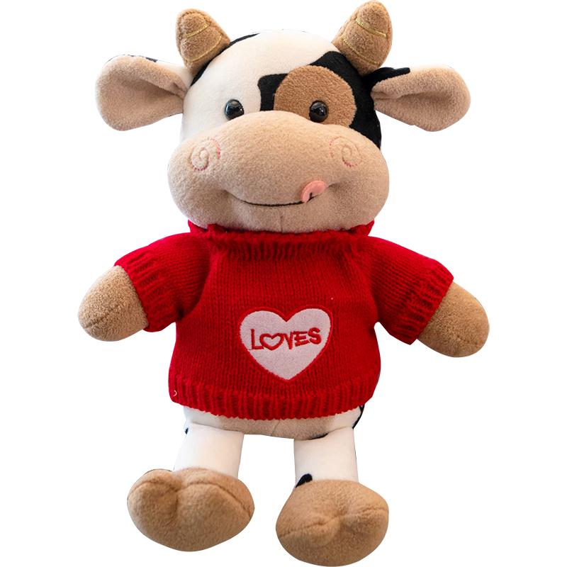 牛年吉祥物可爱小牛毛绒玩具公仔怎么样