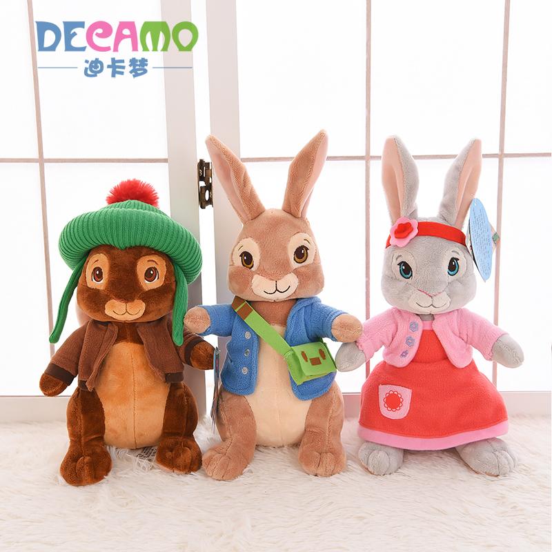 比得兔公仔毛绒玩具彼得兔可爱兔兔莉莉布娃娃儿童生日礼物送女生