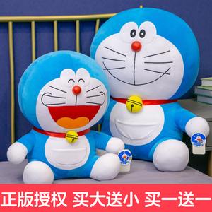 哆啦A梦公仔毛绒玩具叮当猫玩偶蓝胖子布娃娃抱枕送女孩可爱床上