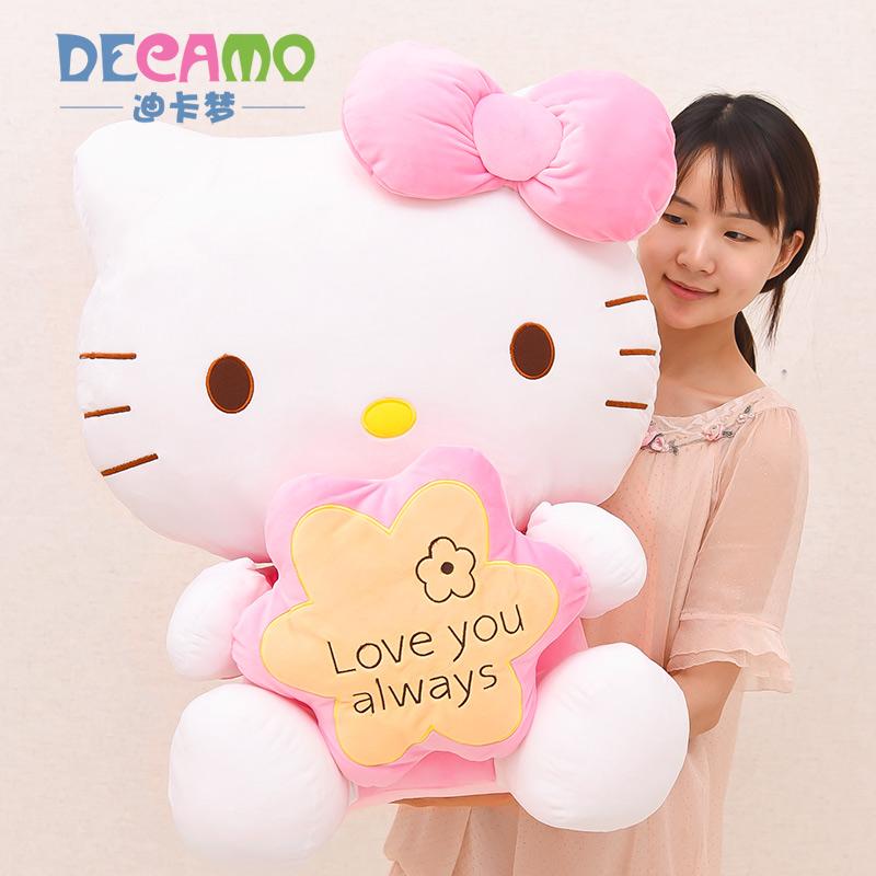 正版hello kitty公仔哈喽kitty猫娃娃可爱毛绒玩具睡觉抱女孩玩偶