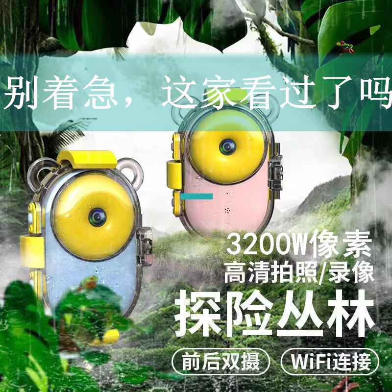 小型一眼レフの男性と女性の高精細なピクセルを写真に撮ることができます。