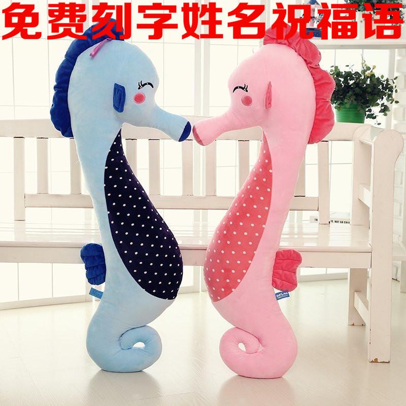 Мягкие игрушки Артикул 521669186948