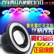 Система освещения > Наружное освещение.