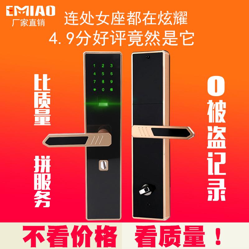 Отпечаток пальца запереть пароль замок умный кредитная карта запереть домой кража запереть электронный запереть запереть