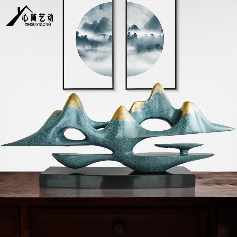 新中式假山摆件禅意家居电视柜客厅玄关装饰品办公室桌面风水摆设