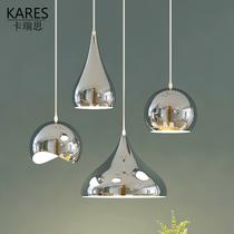 北欧吊灯创意现代轻奢餐厅简约美式单头三头银色吧台奶茶店灯具