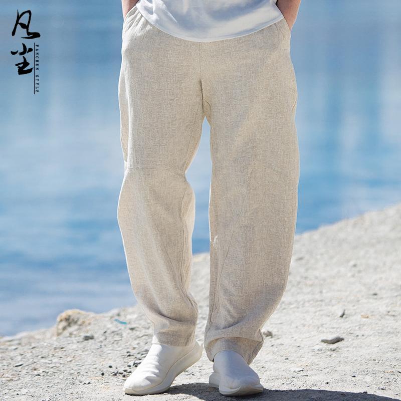 凡尘棉麻春季宽松复古中国风亚麻裤用后反馈