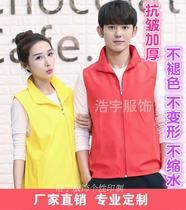 志愿者马甲定制广告文化衫义工网吧超市工作服纯色红背心印字定做
