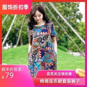 妈妈夏天2021新款中老年棉绸连衣裙