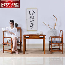 New Chinese dining chair solid wood dining table and chair combination modern simple tea table and Chair sales office to discuss table and chair combination customization