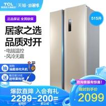 风冷大容量三门冰箱三体全无霜KG28NV290C西门子SIEMENS