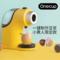 九阳Onecup小黄人胶囊咖啡机家用小型全自动豆浆奶茶机KD08-K1Y
