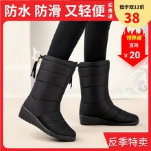 2020冬东北中筒雪地靴防水加绒靴子加厚保暖棉鞋防滑妈妈女靴反季