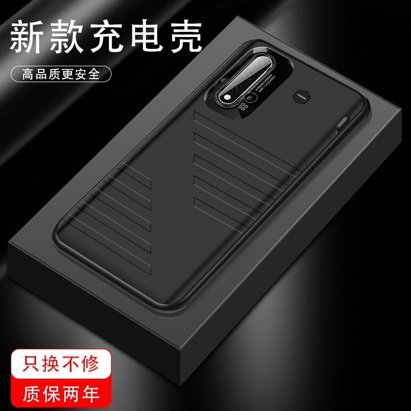 11月06日最新优惠华为nova5pro背夹充电宝nova5专用电池便携超薄手机壳一体式无线移动电源