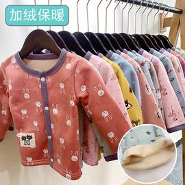宝宝秋衣上衣长袖加绒加厚婴儿内衣开衫套头上衣保暖男女童打底衫