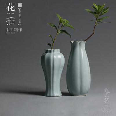 汝窑中式简约瓷器 花瓶陶瓷花器 插花瓶子家居装饰品客厅摆件奉茗