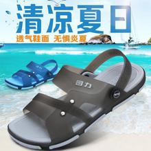 回力凉鞋男潮流韩版时尚户外2019新款夏季防滑耐磨外穿沙滩凉拖鞋