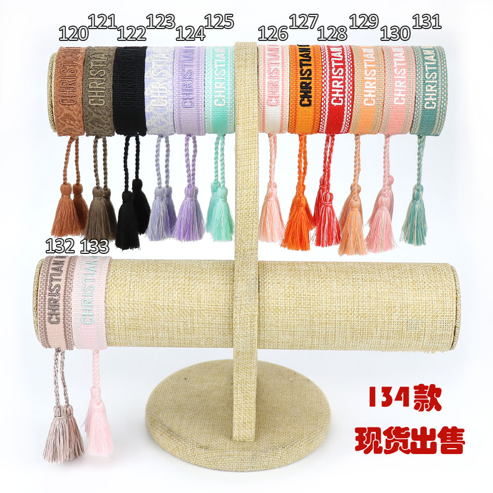 Dijia European and American style CD letter embroidery Bracelet cotton thread splicing tassel Bracelet mens and womens Woven Bracelet