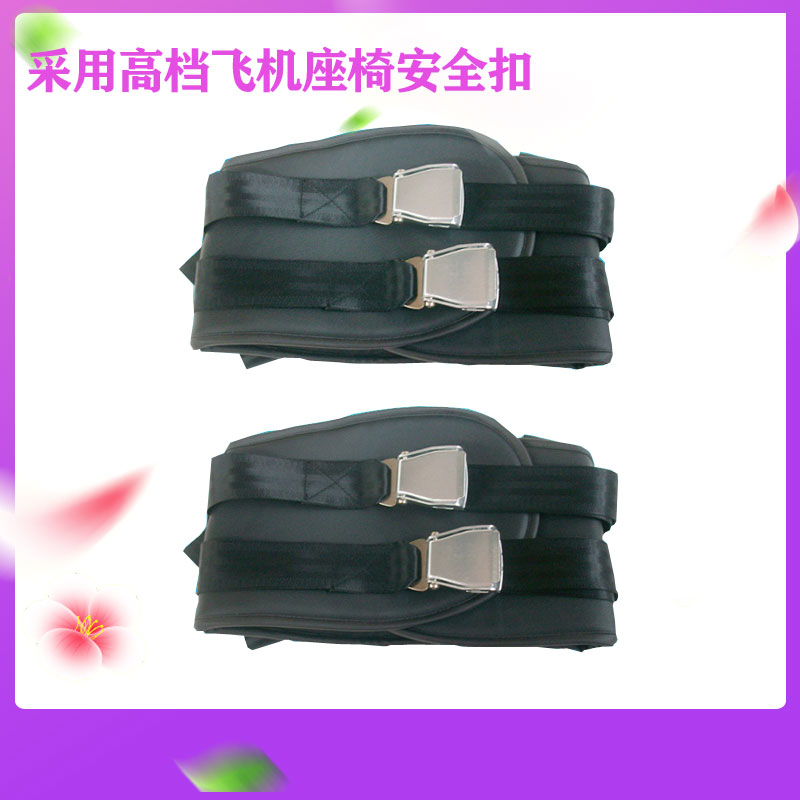 Traction bed belt traction bed fixed belt traction bed binding belt fixed waist aviation buckle leather
