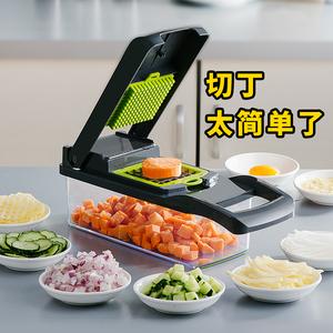 切菜神器多功能胡萝卜丁土豆切丝器