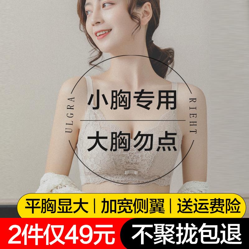 内衣调整型无钢圈收副乳加厚文胸罩