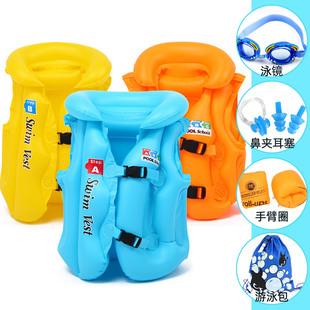 儿童救生衣专业大浮力背心小孩马甲便携充气学游泳圈女童游泳装备