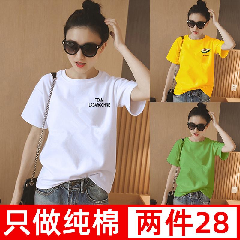 纯棉短袖t恤女宽松韩版2021年夏装新款白色体恤女上衣服半袖t桖潮