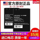 随身随行WiFi2适用华为E5577BS-937 HB824666RBC原装4G无线路由器电池E5577正品电板 3000mAh毫安大容量电芯