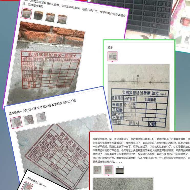 墙体大小广告上墙印章制作信用贷款LOGO工地开锁实测实量超大表格
