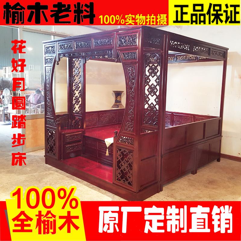 Следующий ясно старый вяз выйдя кровать детская кроватка эликсир любви тянуть шаг кровать китайский стиль классическая вяз резьба королева стандарт