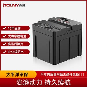 弘毅电动车锂电池48V12ah二轮电瓶摩托车通用续航备用电池20ah