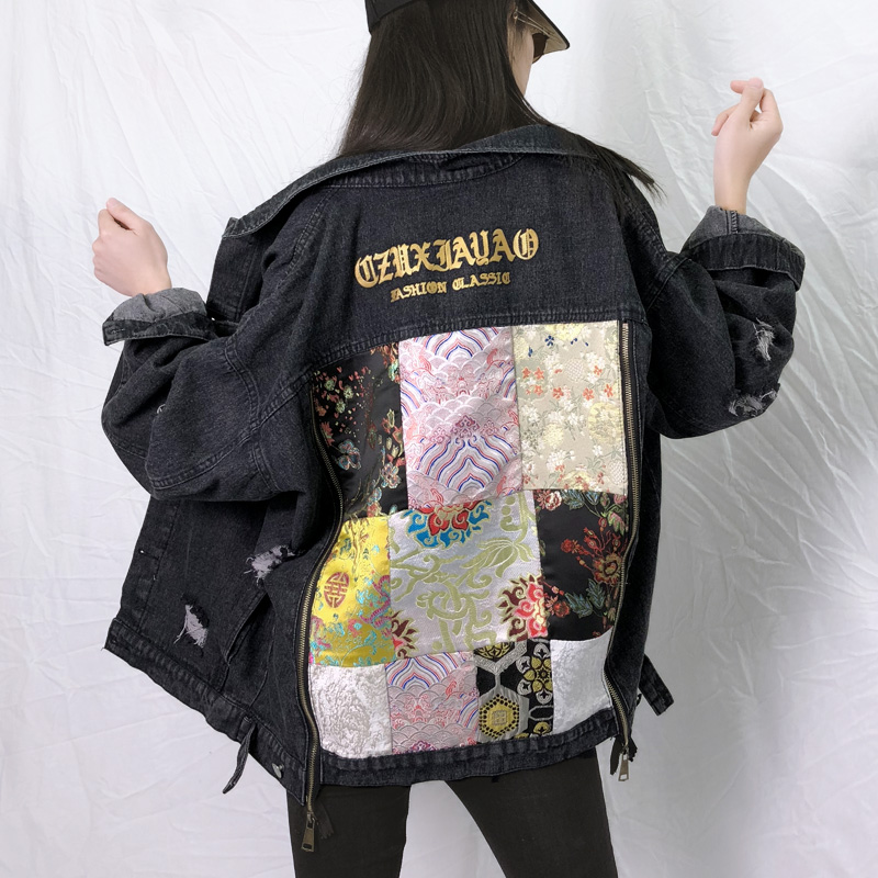 Denim Jacket Womens 2021 spring and autumn tide Vintage Embroidery loose BF wind burst Street worn out zipper jacket