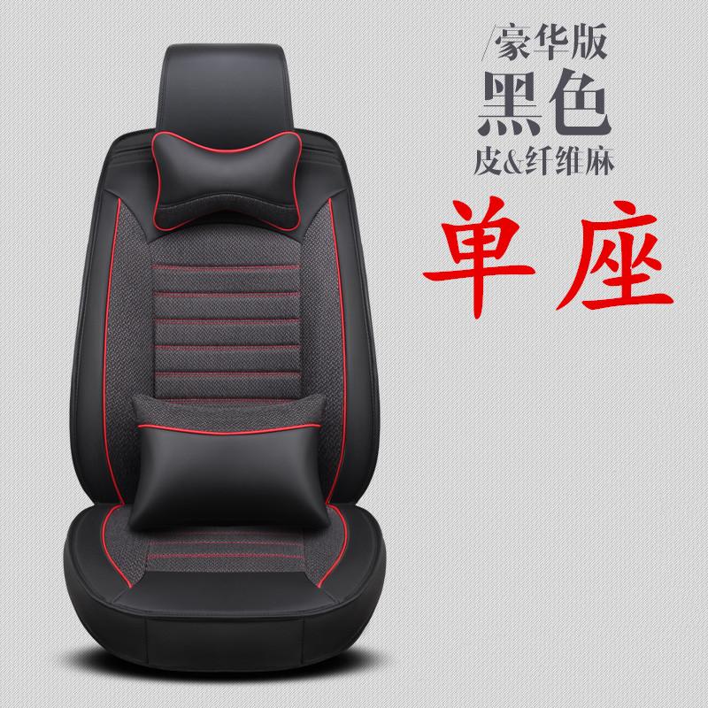 徐工XE80/60/150/135/110/215/210/75挖掘机座套座椅坐垫四季通用,可领取元淘宝优惠券